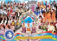 Международный фестиваль народного творчества «Венок дружбы» пройдет в Бобруйске 28-30 июня