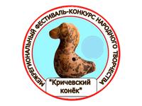 28 сентября в Кричеве пройдет IV межрегиональный фестиваль-конкурс народного творчества «Кричевский конек»