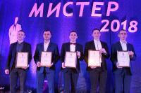 21 февраля в Бобруйском районе состоится конкурс для мужчин «Мистер-2020»