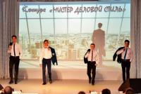 22 февраля в Климовичах пройдет районный конкурс «Мистер Климовичи-2020»
