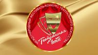 25 сентября в УК «Могилевском областном методическо центре НТ и КПР» состоится международный фестиваль-конкурс театрального искусства «Театральная весна»