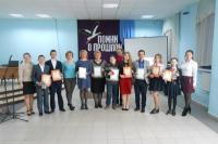 С 5 апреля по 26 апреля пройдет районный конкурс творческих работ, приуроченный к годовщине со дня аварии на Чернобыльской АЭС
