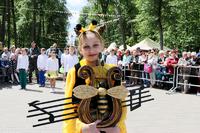 Золотая Пчёлка 2017