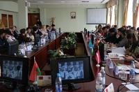 VI Международный форум 2018