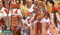 «Фестываль народных талентаў Магілёўшчыны» - Магілёўскi раён