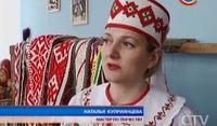 Самый длинный купальский пояс в Беларуси на Могилевщине