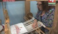 Мастерицы области создают панно логотипа Могилева