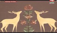Могилевские мастера возродили технику изготовления старинных ковров