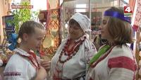 VI Форум «Традиционная культура как стратегический ресурс устойчивого развития общества»