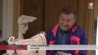 В Бобруйском районе проходит XVI международный пленэр по керамике «Арт-Жыжаль»
